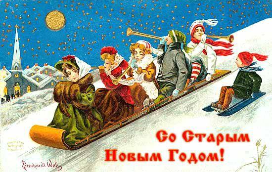 Поздравления со старым новым годом на украинском языке прикольные