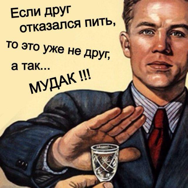 Прикольные поздравления с днем рождения для мужчин желаю тебе